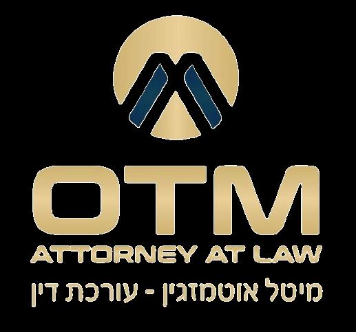 משרד עורכי דין מיטל אוטמזגין